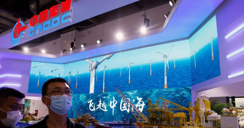 China's Cnooc Plans Big Share Sale at Home as U.S. Delisting Looms